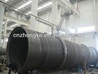mining rotary dryer (86-15978436639)