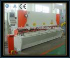 Hydraulic shear machine QC11Y-12x4000