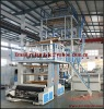 Three-layer Coextruded(rotating Haul-off)Water-cool Blown Film Lines