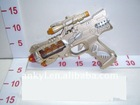 B/O electromotion toy gun