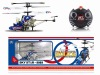 3.5 Channel With Police Toy Remote Control Helicopter