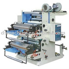 6 colors pp film flexo printing machine