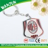 2012 promotional metal key holder