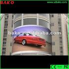 BAKO Full color P31.25 LED scroller