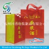 New design nonwoven bag for shopping or packaging