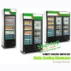 ShenTop Double door showcase Beverage Showcase STLB-K580ZS