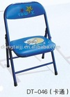 Folding Kids Party Gaming Chairs DT-046