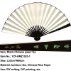 classical rice paper fan for gifts