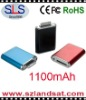 1100mAH Portable Charger for ipad 2, Emergency Charger for iphone 4, SLS-P18