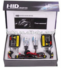 70W 75W 100W HID AC xenon conversion lamp kit