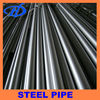 312 stainless steel tube