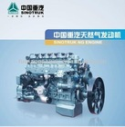 279/380KW CNG/ LNG Gas engine