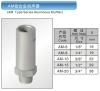 AM Type Series Aluminous Muffler