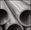 Duplex stainless steel pipe UNS31803