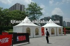 4x4m marquee pagoda tent for party