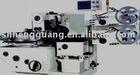 Automatic Single twist packing machine