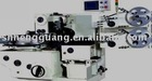 Automatic Single twist packing machine