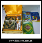 HOT sell Quran Reading Pen with Sahih Muslism book