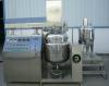 vacuum mixing emulsifier