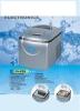 Ice cube making machines -- ice maker ce