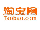 How to buy on taobao,taobao agent service