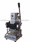 Manual of ZK-90A Bronzing Machine/hot foil stamping machine