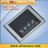 Mobilephone Battery Replacement for Samsung