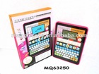 MQ63250 Education toy kids laptop computer learning machine