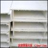FRP Fiberglass Construction Materials
