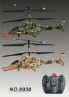 3ch rc armed helicopter
