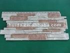 New Design! Vida Faux Stone Wall Panel in Polypropylene(Model:VD100501)