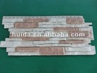 New Design! Vida Faux Stone Wall Panel in Polypropylene(Model:VD100501)