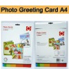 200gsm/m2 - A4 photo paper greeting card