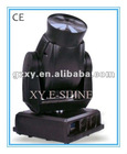 1200W beam moving head light