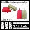 book folding board paper cosmetic box