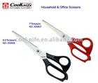 HOT Best Household Scissors