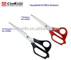 HOT Best Household Scissors