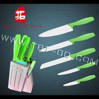 5 Pcs kitchen knife set with block