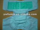 2012 Hotsale Best Quality Disposable Adult Diapers