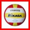PVC Laminated Volleyball