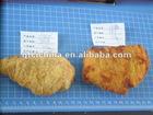 Chicken Inspection