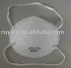 N95 dust mask