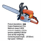 038 complete chain saw