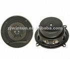 Car Speaker, 5 Inches 2 Ways