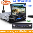 "Erisin ES798D 7"" 1 Din Car Radio DVD Resolution: 800 * RGB * 480"