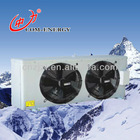 DJ Series Low Temperature Air Cooler