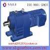 R series Foot Mounted Inline Helical Gearmotor