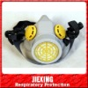 JIEXING Brand Half Mask Respiratory