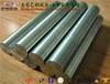titanium bar ASTM 348 GR2