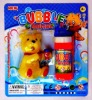 290191 hot sale summer bubble toy